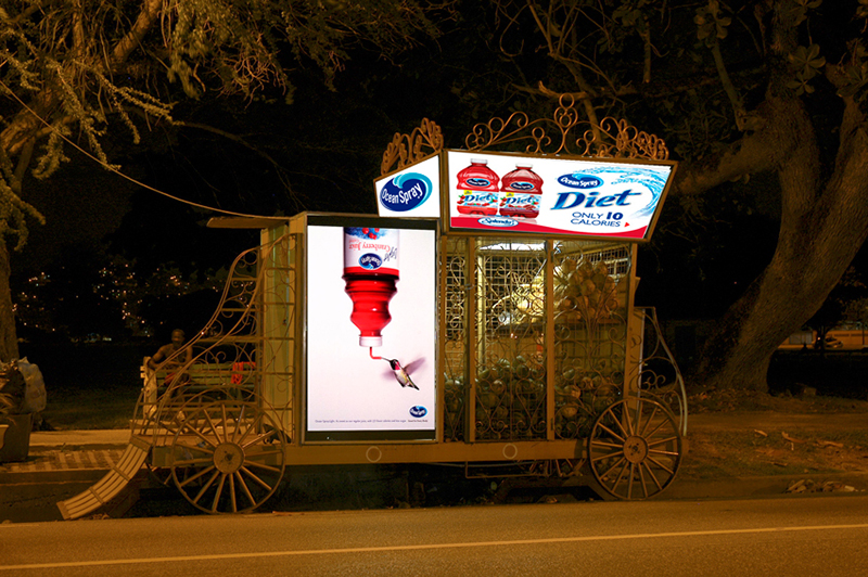OceanSpray Cart